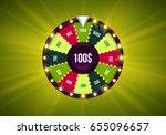 shining wheel of fortune.... | Shutterstock .eps vector #655096657
