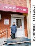 perm  russia   june 06.2017  an ... | Shutterstock . vector #655110127