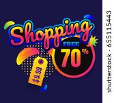 shopping sale button set of... | Shutterstock .eps vector #655115443