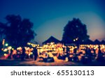 vintage tone blur image of... | Shutterstock . vector #655130113