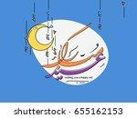 wishing you very happy eid ... | Shutterstock .eps vector #655162153