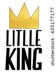 little king and cold crown... | Shutterstock .eps vector #655177177