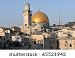 A View Of The Temple Mount In...
