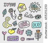vector patch set   80s 90s... | Shutterstock .eps vector #655251253