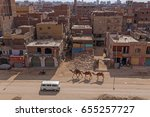 cairo  egypt   may 23  2017 ... | Shutterstock . vector #655257727