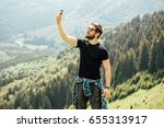 young man with beard  traveling ... | Shutterstock . vector #655313917