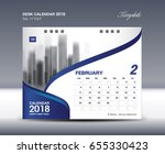 february desk calendar 2018... | Shutterstock .eps vector #655330423