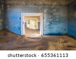 abandoned ghost town of... | Shutterstock . vector #655361113