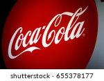 august 2015   swinemuende  the... | Shutterstock . vector #655378177