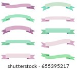 mint and violet curved ribbon... | Shutterstock .eps vector #655395217
