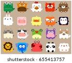 cute kawaii animal icon face set | Shutterstock .eps vector #655413757