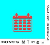 calendar icon flat. simple red...