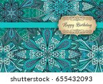vector invitation  outer part.... | Shutterstock .eps vector #655432093