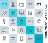 gadget icons set. collection of ... | Shutterstock .eps vector #655578763