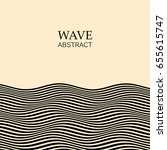 wavy line pattern vector