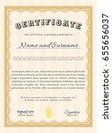 orange certificate of... | Shutterstock .eps vector #655656037