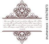 abstract art invitation card | Shutterstock . vector #655678873