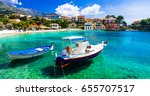 sunny colorful greece  ... | Shutterstock . vector #655707517