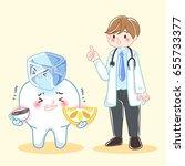 cute cartoon doctor with...   Shutterstock .eps vector #655733377