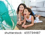 selective focus photo of sweet... | Shutterstock . vector #655734487