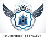 vintage winged emblem created... | Shutterstock .eps vector #655761517