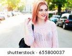 funny cool cute beautiful... | Shutterstock . vector #655800037