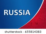 russian background  world of... | Shutterstock .eps vector #655814383