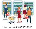 people in supermarket vector...   Shutterstock .eps vector #655827313