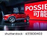 shenzhen  china   june 6  2017  ...   Shutterstock . vector #655830403
