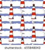 seamless vector pattern. white... | Shutterstock .eps vector #655848043