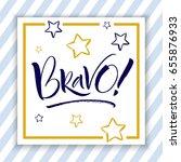 bravo  hand lettered invitation ... | Shutterstock .eps vector #655876933