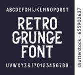 retro grunge alphabet font.... | Shutterstock .eps vector #655902637