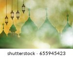 the blessing  fill your life... | Shutterstock . vector #655945423