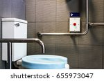 emergency button in a special... | Shutterstock . vector #655973047