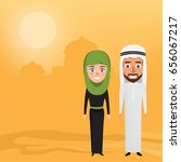 arab man and arab woman with... | Shutterstock .eps vector #656067217