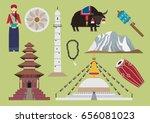 nepal illustration  vector ... | Shutterstock .eps vector #656081023