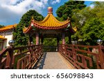 an entrance to a chinese pagoda ... | Shutterstock . vector #656098843