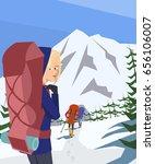 climber girl before climbing...   Shutterstock .eps vector #656106007