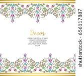 vector  ornamental  decorative... | Shutterstock .eps vector #656117887
