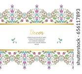 vector ornamental  decorative... | Shutterstock .eps vector #656117893