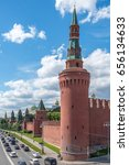 Moscow Kremlin View From The...