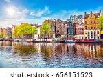 Amsterdam Netherlands Dancing...