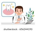 doctor explaining teeth | Shutterstock .eps vector #656244193