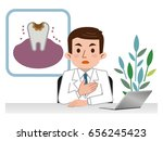 doctor explaining tooth decay | Shutterstock .eps vector #656245423