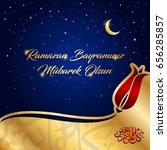 ramazan   Shutterstock .eps vector #656285857