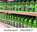Small photo of WASHINGTON DC, USA - APRIL 28, 2017: Mtn dew soda pop on the shelf at a grocery store in the soda isle.
