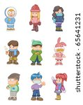 cartoon winter people | Shutterstock .eps vector #65641231