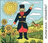 A Cossack In National Clothes...
