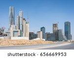 riyadh  saudi arabia  ksa   jun ... | Shutterstock . vector #656669953