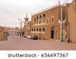 ushaiger  ar riyadh  ksa   may... | Shutterstock . vector #656697367